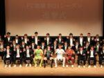 20210221_FC琉球が進撃式(HUB沖縄様)ー1