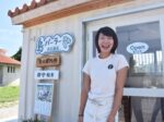 5毎日が笑顔の向井裕美さん